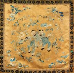 Framed Chinese Antique Silk Embroidery Cushion Cover with Beads - 1972540