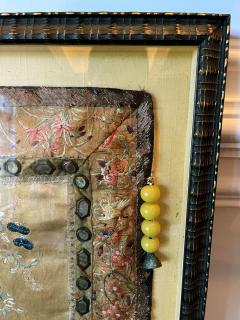 Framed Chinese Antique Silk Embroidery Cushion Cover with Beads - 1972552