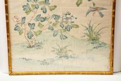 Framed Gracie Wallpaper Panel - 1312597