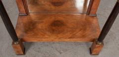 French 19th Century Empire Mahogany Console Table - 1216414