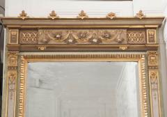 French 19th Century Painted and Parcel Gilt Pier Mirror - 1395055