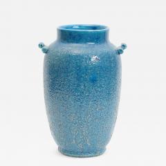 French Art Pottery Vase - 988036