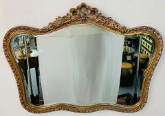 French Baroque Style Gilt Wood Carved Mirror - 1659568