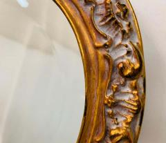 French Baroque Style Gilt Wood Carved Mirror - 1659570