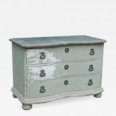 French Bow Front Dresser - 738877