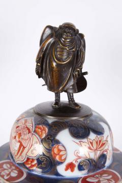 French Japonisme Parcel Gilt Patinated Bronze Imari Porcelain Clock Garniture - 1160149