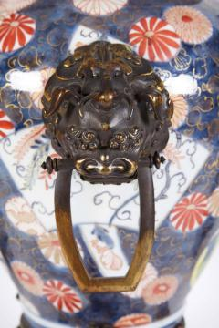 French Japonisme Parcel Gilt Patinated Bronze Imari Porcelain Clock Garniture - 1160150