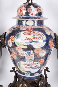 French Japonisme Parcel Gilt Patinated Bronze Imari Porcelain Clock Garniture - 1160151