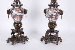 French Japonisme Parcel Gilt Patinated Bronze Imari Porcelain Clock Garniture - 1160153