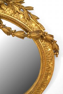 French Louis XVI Gilt Wood Wall Mirror - 1398872