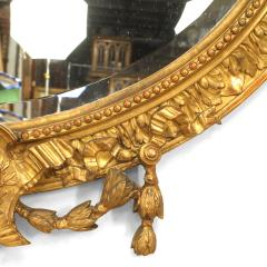 French Louis XVI Gilt Wood Wall Mirror - 1398873