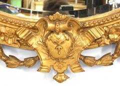 French Louis XVI Gilt Wood Wall Mirror - 1398874
