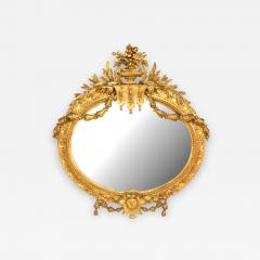 French Louis XVI Gilt Wood Wall Mirror - 1403237