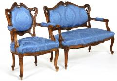 French Mahogany Framed Seating Two Piece Set - 1334583