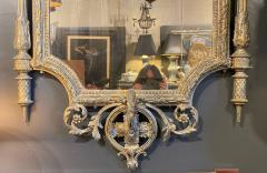 French Neoclassical Gilt wood Mirror 19th Century - 1916583