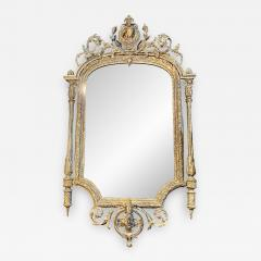French Neoclassical Gilt wood Mirror 19th Century - 1919821