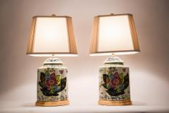 French Porcelain Late 20th Century Pair Lamps with Wood Base  - 1037540