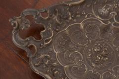 French Vintage Decorative Brass Vide Poche - 1367120