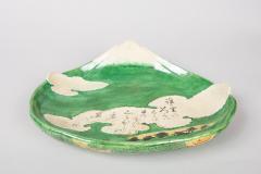 Fuji and Clouds - 1397227