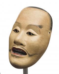 Fuseki Nakamura Fine and Rare Noh Mask by Nakamura Fuseki 1824 Edo Period - 1615862