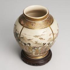 Fuzan Ryun An interesting Japanese Meiji Period Satsuma vase signed Fuzan Ryun - 1368865