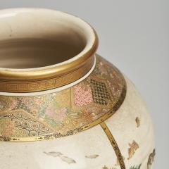 Fuzan Ryun An interesting Japanese Meiji Period Satsuma vase signed Fuzan Ryun - 1368866