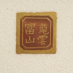 Fuzan Ryun An interesting Japanese Meiji Period Satsuma vase signed Fuzan Ryun - 1368868
