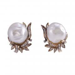 GIA Certified Baroque South Seas Pearl Clip Earrings - 1955332