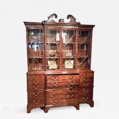 George III Breakfront Bookcase with Secretaire Drawer - 300450
