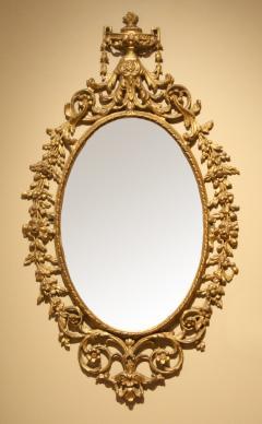 George III period carton pierre wall mirror - 2032073