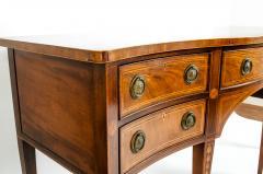 Georges III Style Mahogany Sideboard - 1125433
