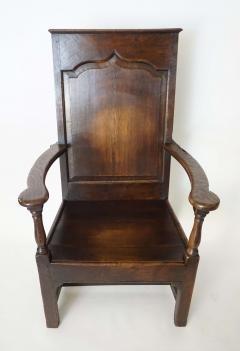 Georgian Elm Wainscot Chair - 1132923