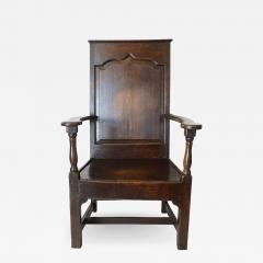 Georgian Elm Wainscot Chair - 1132933