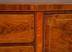 Georgian Mahogany and Satinwood Sideboard - 1315360