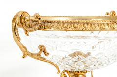 Gilt Bronze Mounted Crystal Centerpiece - 1130190