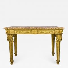 Gilt Wooden Console 18th Century Italy - 891182
