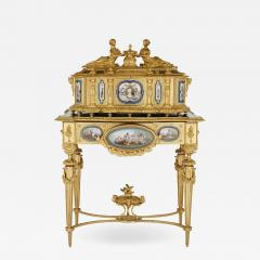 Gilt bronze and S vres style porcelain Louis XVI style casket on stand - 1957139