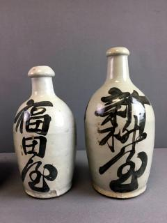 Group of Nine Vintage Japanese Saki Bottle - 1615891