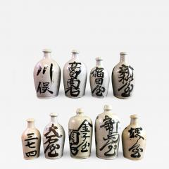 Group of Nine Vintage Japanese Saki Bottle - 1618354