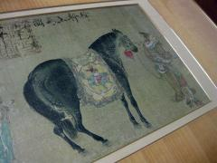 Han Kan Han Kan Chinese Framed Print of Tang Dynasty Painting - 616386