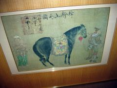 Han Kan Han Kan Chinese Framed Print of Tang Dynasty Painting - 616391