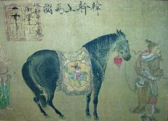 Han Kan Han Kan Chinese Framed Print of Tang Dynasty Painting - 616730