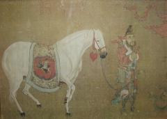 Han Kan Han Kan Chinese Framed Print of Tang Dynasty Painting - 619123