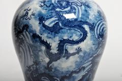 Hand Painted Blue and White Jar - 1653673