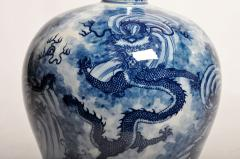 Hand Painted Blue and White Jar - 1653675