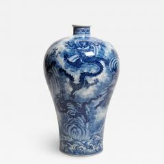 Hand Painted Blue and White Jar - 1656426