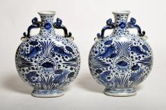 Hand Painted Chinese Blue and White Porcelain Pilgrims Flask - 1653278