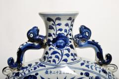 Hand Painted Chinese Blue and White Porcelain Pilgrims Flask - 1653281