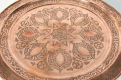 Handcrafted Moroccan Moorish Round Copper Tray Table on Iron Base - 1337946
