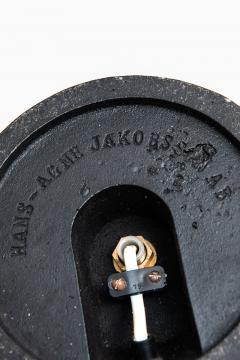 Hans Agne Jakobsson Floor Lamp Model G 20 Produced by Hans Agne Jakobsson AB - 1848531